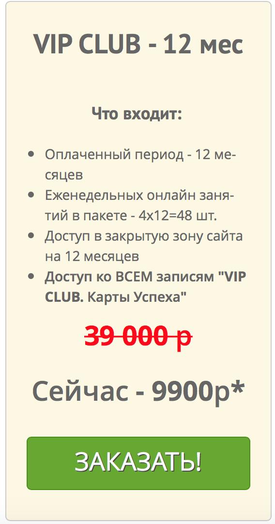 vipclub-12