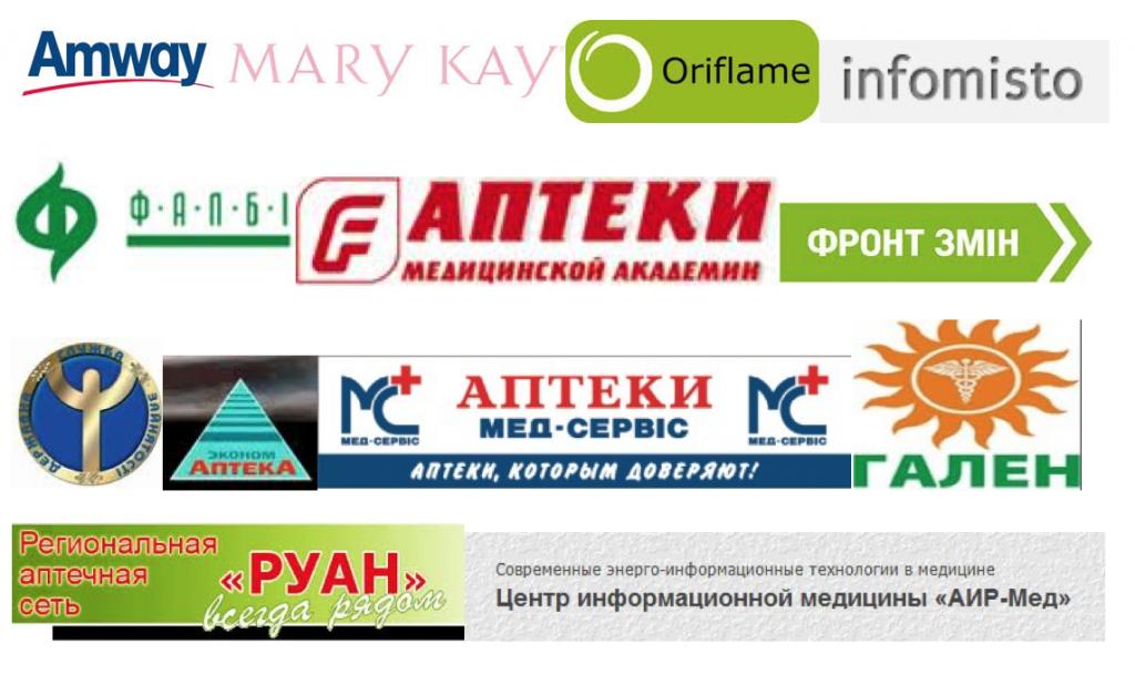 логотипы-компаний-клиентов