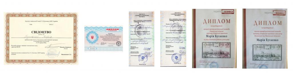 сертификаты-мария-бугаенко