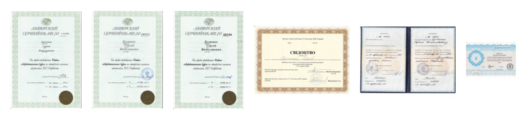 сертификаты-сергей-бугаенко