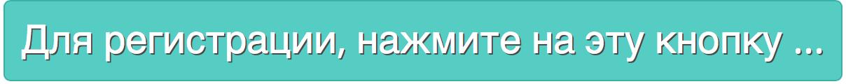 dlya-registratsii